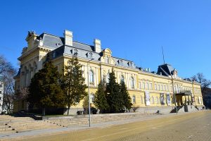 The National Art Gallery in Sofia - Националната художествена галерия