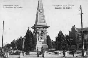 The monument of Vasil Levski - Паметникът на Васил Левски